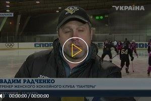 Харьковские хоккеистки впервые в истории независимой Украины завоевали золото чемпионата