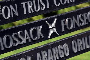 Панамский скандал с офшорами: Mossack Fonseca объявила о закрытии