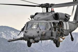 In Iraq fell to a military helicopter USA