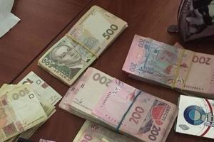 Запорожского чиновника отдали под суд за взятку в 56 тысяч гривен