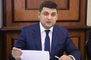 Украина разорвет программу экономического сотрудничества с Россией - Гройсман