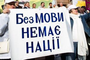 The transition to the Latin alphabet: the benefits and harms to Ukraine