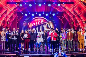"""Оля Полякова предстала в неожиданном образе на """"Лиге смеха"""""""