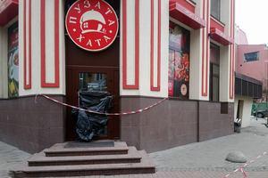 В Киеве на Подоле нашли зарезанного мужчину – соцсети