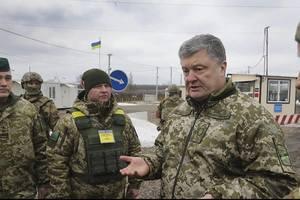 Порошенко: Агрессия России против Украины - только начало конфликта РФ и НАТО