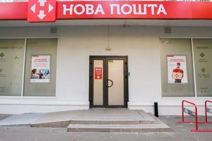 """Генпрокуратура проводит обыски офисов и складов """"Новой почты"""" в четырех городах"""