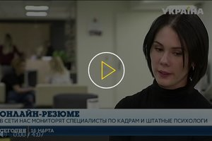 Ukrainians are increasingly denied jobs because of their profiles in social networks