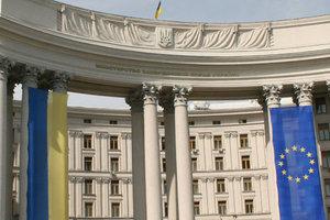 """МИД Украины отреагировал на обвинения Москвы во """"вмешательстве"""" во внутренние дела"""