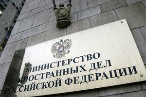 Недопуск россиян на избирательные участки: МИД РФ разразился истерикой