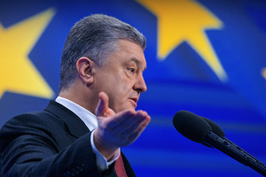 Poroshenko: Ukraine will be in EU, it is a question of years, not decades
