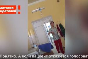 """Как российских рожениц в роддомах заставляют голосовать на """"выборах Путина"""": видео"""