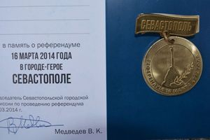 Авто с медалями за голосование застряло на Керченской переправе