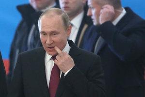 В России сообщили предварительные данные о победе Путина