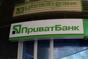 Scam Kolomoisky of PrivatBank: the court ordered to disclose information about transactions