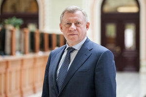 The new head of the NBU has defined its objectives