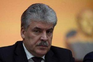 Один из кандидатов в президенты РФ проспорил на выборах свои усы