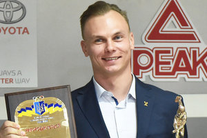 Olympic champion Abramenko: