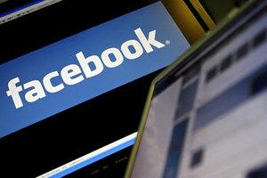 """Facebook """"слил"""" данные 50 миллионов пользователей"""