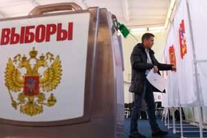 Заявление ОБСЕ по России: Выборы без конкуренции - не выборы