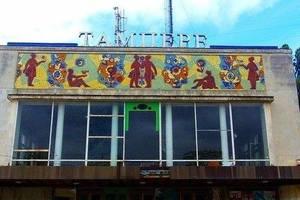 """Кинотеатр """"Тампере"""" в Киеве стал собственностью столицы"""