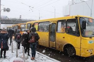 Маршрутки в Киеве могут подорожать из-за требований к перевозчикам