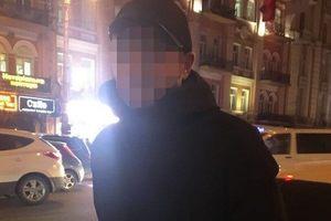 """В Киеве СБУ задержала """"телефонного террориста"""""""