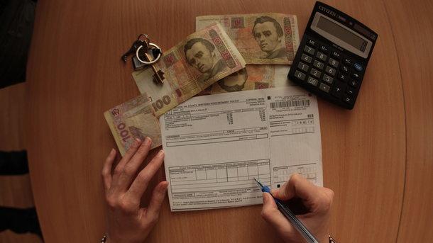 ВУкраинском государстве снизили расходы насубсидии