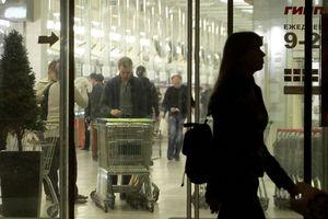In Ukraine collapsed on the index of consumer sentiment