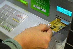 Эксперты назвали ТОП-способов ограбления банкоматов в Украине