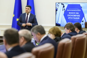 Reform-2018: 35 economic draft laws suggested by the Cabinet