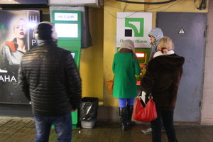The economist explained what to do with PrivatBank