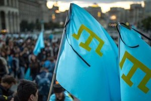 The Crimean Tatars have begun to dismiss for failing to appear for