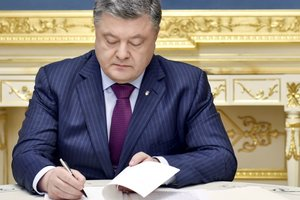 Ban on guns in the Parliament and the Cabinet was signed by Poroshenko