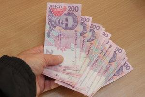 Rozenko explained, when the average salary in Ukraine will increase to 10 thousand hryvnia