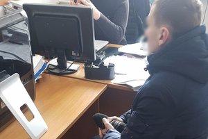 Near Kiev detained cyber criminals
