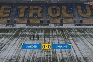 Сборная Украины сыграла вничью со Швецией в отборе на Евро-2018