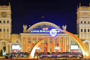 In Kharkov for