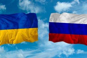 Киев разорвал договор с Москвой: как это отразится на экономике
