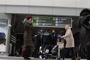 Kyiv city Council has awarded the airport
