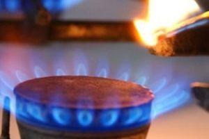 Во Львове четверо детей отравились природным газом