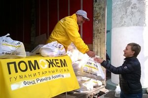 In April, the Rinat Akhmetov humanitarian center will bring support for 46 settlements (list)