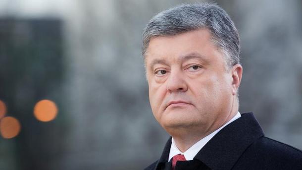 Порошенко объявил, что Российская Федерация пробует сдвинуть эпицентр гибридной войны встолицу страны Украина