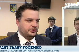 Скандал в Госкино: главу ведомства обвиняют в коррупции