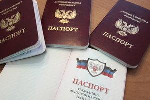 """""""Бред и дикость"""": оккупанты выдают """"паспорта ДНР"""" только при наличии паспорта Украины"""