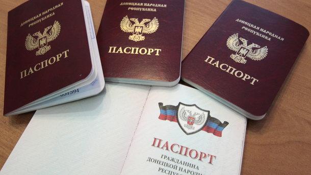 Украинские силовики подорвались наминном поле уДонецка— ДНР