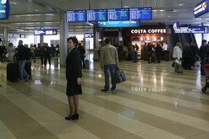 """Украинские аэропорты """"пролетели"""" мимо ТОП-100 лучших в мире"""