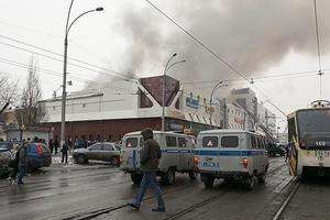 Пожар в торговом центре в Кемерово ликвидирован
