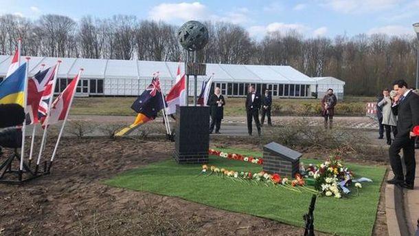 Мемориал памяти жертв катастрофы MH17 появился вНидерландах
