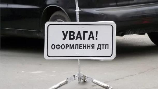 ВДТП воЛьвовской области умер военный комиссар