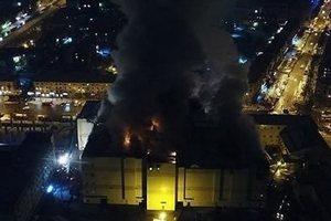 Пожар в Кемерово: в МИД сообщили о ситуации с украинцами